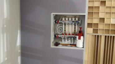 ADS Acoustic Design System integrierte Regelung für FBHZ